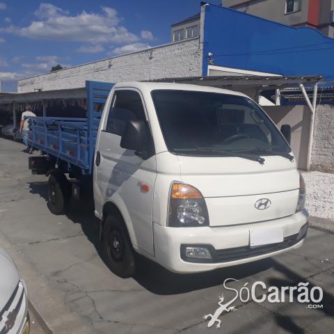 Hyundai HR 2.5 TCI HDB 4X2 TURBO INTERCOOLER