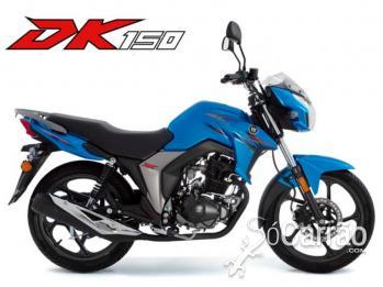 Haojue DK 150