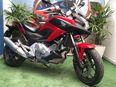 Honda NC 700X ABS Vermelha 2014